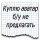 Украина, Киев - последнее сообщение от aleks-ua