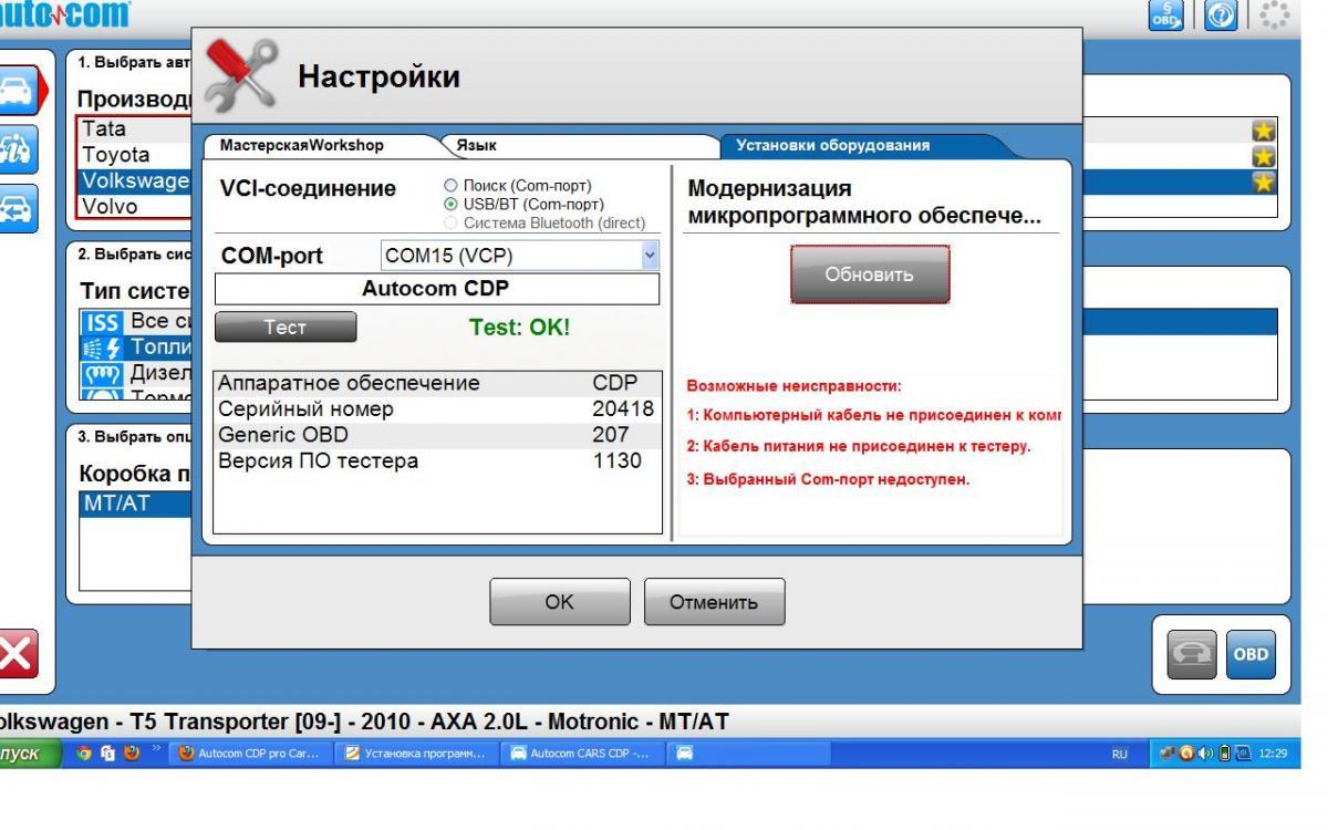 [BEST] AccuripSoftwareFullCrackDownload post-52390-0-77162100-1359369176