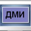 Претензия к ant-51153 по качеству купленных ЭБУ - последнее сообщение от ДМИ