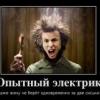 Mesherov.Dmitry